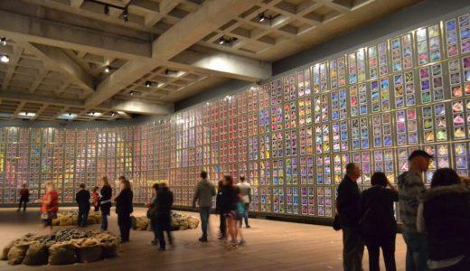 【初めてのタスマニア】⑤:ギャンブル大富豪の私設美術館MONA