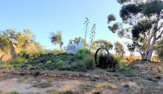 【西オーストラリア・ワイルドフラワーの旅】②:日曜日の晩に着いてはいけないミンゲニュー