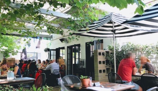 【Little Way】西オーストラリア大学の近く、居心地のよい中庭でランチが楽しめる店