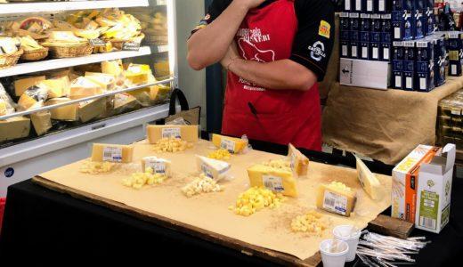 【プロヴェドーレス・マーケット】でイタリア市場の雰囲気をパースで味わう