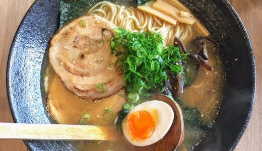 【Ramen Samurai】あっさり系とんこつラーメンなら自家製麺が美味しいココへ